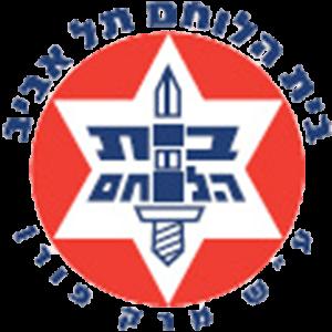 Beit Ha Lochem