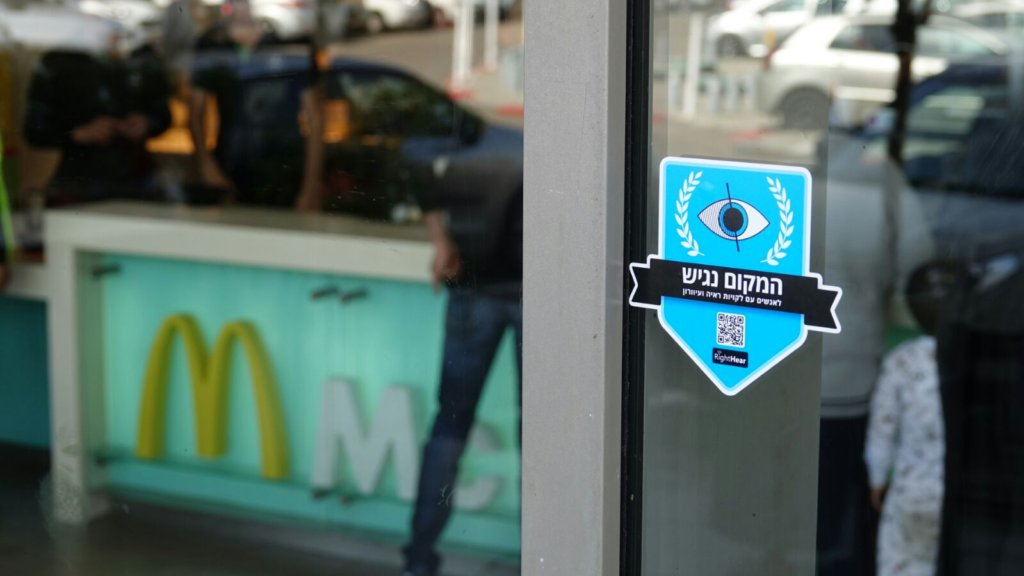 """in the photo: one of Mcdonald's restaurant with our """"accessible"""" sticker"""